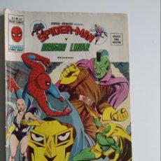 Cómics: VERTICE ~ SUPER HEROES ~ SPIDER-MAN Y DRAGON LUNAR ~ VOL.2 Nº60. Lote 246463940