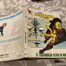 Cómics: DAN DEFENSOR VOL 1 - Nº 48 EL ESCARABAJO ATACA DE NOCHE - ÚLTIMO DE LA COLECCIÓN, VÉRTICE 1973. Lote 246864490
