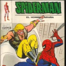 Comics : SPIDERMAN EL HOMBRE ARAÑA VÉRTICE VOLUMEN 1 NÚMERO 57. Lote 246913810