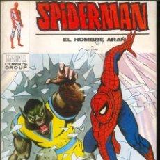 Cómics: SPIDERMAN EL HOMBRE ARAÑA VÉRTICE VOLUMEN 1 NÚMERO 56. Lote 246918640