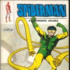 Cómics: SPIDERMAN EL HOMBRE ARAÑA VÉRTICE VOLUMEN 1 NÚMERO 50. Lote 247171055
