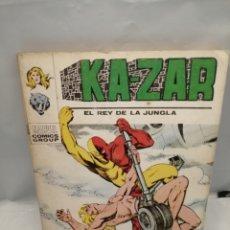 Cómics: KA-ZAR EL REY DE LA JUNGLA 6: EL SIGNO DE GÉMINIS (MARVEL COMICS GROUP) PRIMERA EDICIÓN. Lote 247299610
