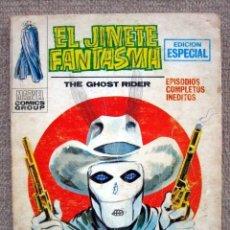 Cómics: APARECE EL JINETE FANTASMA 1. THE GHOST RIDER. EDICIÓN ESPECIAL. EDICIONES VÉRTICA 1972. Lote 247657435