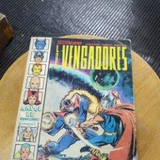 Cómics: LOS VENGADORES ANUAL 80 N° 2 (VÉRTICE). Lote 248502935