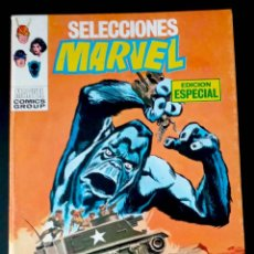 Cómics: SELECCIONES MARVEL 13- LA MUERTE DE MONSTROLLO- VERTICE 1971 TACO- MBE. Lote 248506165