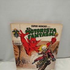 Cómics: EL MOTORISTA FANTASMA (MARVEL COMICS GROUP) 4: CHOCA ESOS CINCO, SATÁN (PRIMERA EDICIÓN). Lote 248454720