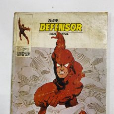 Cómics: DAN DEFENSOR - DAREDEVIL. Nº 43 - LA TRAMPA. EDICIONES VERTICE - MARVEL COMICS GROUP. Lote 248659610