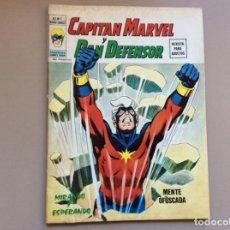 Cómics: HEROES MARVEL VOLUMEN 2 COMPLETA. Lote 248668795