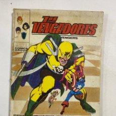 Cómics: LOS VENGADORES. Nº 50 - JAQUE MATE. MARVEL COMICS GROUP. EDICIONES VERTICE.. Lote 250132915