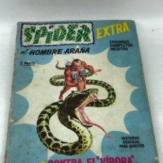 Comics : COMIC SPIDER EL HOMBRE ARAÑA Nº 23 EDITORIAL VERTICE VOL1 25 PTAS CONTRA EL VIBORA. Lote 250146645