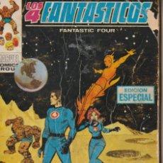 Cómics: LOS 4 FANTÁSTICOS - Nº 7 - VÉRTICE - 1970 - MISTERIO EN LA LUNA. Lote 250257880
