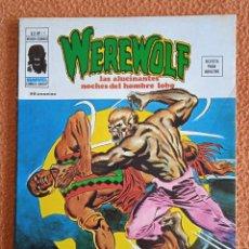 Cómics: EXCELENTE ESTADO WEREWOLF 15 VERTICE VOL II HOMBRE LOBO. Lote 251007805
