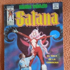 Cómics: VÉRTICE VOL. 1 RELATOS SALVAJES Nº 44 SATANA. 1977. 50 PTS. MUY DIFÍCIL!!!!!!!. Lote 251022570