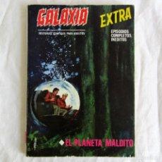 Cómics: COMIC GALAXIA, EL PLANETA MALDITO, VÉRTICE. Lote 251351110