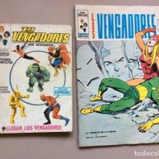 Cómics: LOS VENGADORES VOLUMEN 1-2 COMPLETA. Lote 251633270
