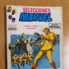 Cómics: SELECCIONES MARVEL N 1 SUSPENSE EN EL FUTURO. Lote 251813135