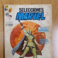 Comics : SELECCIONES MARVEL N 2 LA TERRIBLE MÁQUINA DEL TIEMPO RESERVADO. Lote 251814410