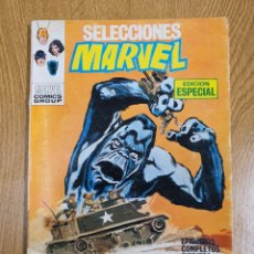 Comics : SELECCIONES MARVEL N 13 LA MUERTE DE MONSTROLLO RESERVADO. Lote 251815715
