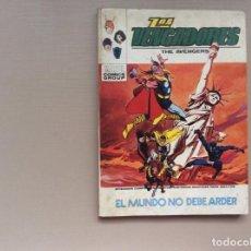 Cómics: LOS VENGADORES VOLUMEN NÚMERO 39. Lote 251834970