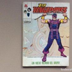 Cómics: LOS VENGADORES VOLUMEN 1 NÚMERO 51. Lote 251878490