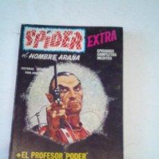 Cómics: SPIDER EXTRA - EL HOMBRE ARAÑA - VERTICE - VOLUMEN 1 - NUMERO 17 - MUY BUEN ESTADO - GORBAUD -CJ 134. Lote 251953235