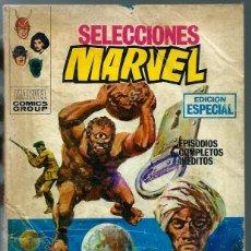 Cómics: SELECCIONES MARVEL Nº 5 - NARRACIONES FANTASTICAS - VERTICE V.1 1970. Lote 252025080
