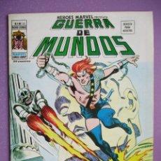 Cómics: HEROES MARVEL Nº 22 VERTICE VOLUMEN 2 ¡¡¡¡¡ MUY BUEN ESTADO !!!!! GUERRA DE MUNDOS. Lote 252358265