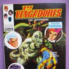 Cómics: LOS VENGADORES Nº 18 VERTICE TACO ¡¡¡¡¡ EXCELENTE ESTADO !!!!!. Lote 252392925