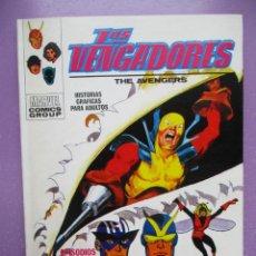 Cómics: LOS VENGADORES Nº 23 VERTICE TACO ¡¡¡¡¡ EXCELENTE ESTADO !!!!!. Lote 252393660