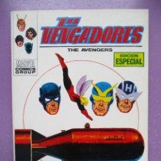Cómics: LOS VENGADORES Nº 24 VERTICE TACO ¡¡¡¡¡ EXCELENTE ESTADO !!!!!. Lote 252393935