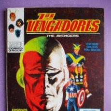 Cómics: LOS VENGADORES Nº 26 VERTICE TACO ¡¡¡¡¡ MUY BUEN ESTADO !!!!!. Lote 252394380
