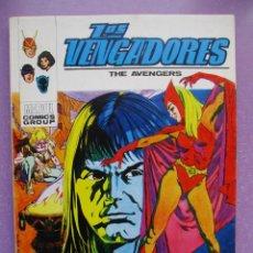 Cómics: LOS VENGADORES Nº 34 VERTICE TACO ¡¡¡¡¡ MUY BUEN ESTADO !!!!!. Lote 252395690