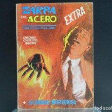 Comics : ZARPA DE ACERO, NUMERO 12, EDICIONES VERTICE TACO.. Lote 252413915