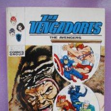 Cómics: LOS VENGADORES Nº 36 VERTICE TACO ¡¡¡¡ EXCELENTE ESTADO !!!!!. Lote 252543620