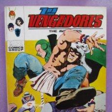 Cómics: LOS VENGADORES Nº 37 VERTICE TACO ¡¡¡¡ EXCELENTE ESTADO !!!!!. Lote 252544235