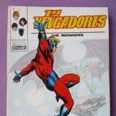 Cómics: LOS VENGADORES Nº 45 VERTICE TACO ¡¡¡¡ EXCELENTE ESTADO !!!!!. Lote 252545825