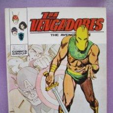 Cómics: LOS VENGADORES Nº 46 VERTICE TACO ¡¡¡¡ EXCELENTE ESTADO !!!!!. Lote 252546235
