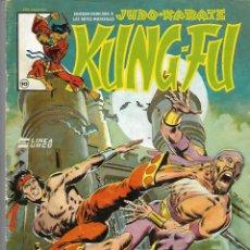 Cómics: KUNF FU Nº 10/ COSECHA AMARGA. EDICIONES SURCO 1976. MUY BUEN ESTADO. Lote 252688250