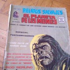 Cómics: RELATOS SALVAJES VOL 1 NÚM 2. EL PLANETA DE LOS MONOS. Lote 252788585