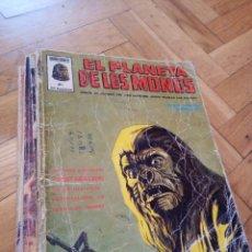Cómics: COLECCIÓN COMPLETA 6 EJEMPLARES EL PLANETA DE LOS MONOS VOL 1. VÉRTICE. Lote 252789165