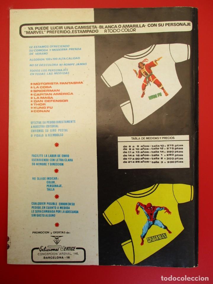 Cómics: HULK (1975, VERTICE) -LA MASA- 8 · VII-1976 · ANIQUILACION - Foto 3 - 252988820