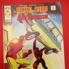 Cómics: HEROES MARVEL (1975, VERTICE) -V.2- 40 · II-1978 · LUCHA A MUERTE CON EL GUARDIAN. Lote 253011500