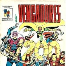 Cómics: LOS VENGADORES Nº 4, MUNDICOMIC. Lote 253178675