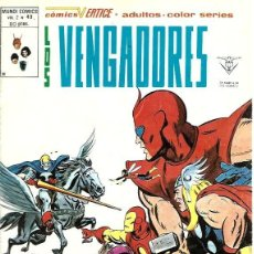 Cómics: VENGADORES VOLUMEN 2 Nº 49, VERTICE. Lote 253185235