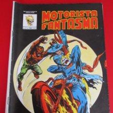 Cómics: MOTORISTA FANTASMA (1981, VERTICE) 5 · III-1982 · CONTACTO DE TERROR. Lote 253200230