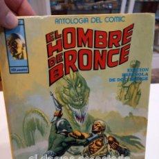 Cómics: EL HOMBRE DE BRONCE. TOMO 1. VÉRTICE. Lote 253296140