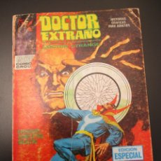 Comics: DOCTOR EXTRAÑO (1970, VERTICE) 3 · V-1972 · LA DERROTA DEL DR. EXTRAÑO. Lote 253439115