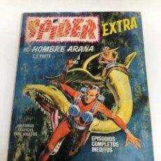 Comics : COMIC SPIDER EL HOMBRE ARAÑA Nº 24 EDITORIAL VERTICE VOL 1 TACO. Lote 253610300