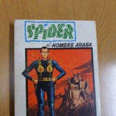 Comics: SPIDER EL HOMBRE ARAÑA , EDICIÓN ESPECIAL N 2 , VERTICE. Lote 253613585