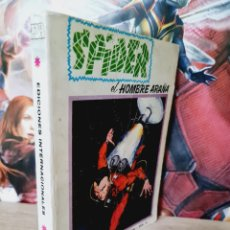 Cómics: BUEN ESTADO SPIDER 4 EDICION ESPECIAL TACO COMICS EDICIONES VERTICE. Lote 253693560